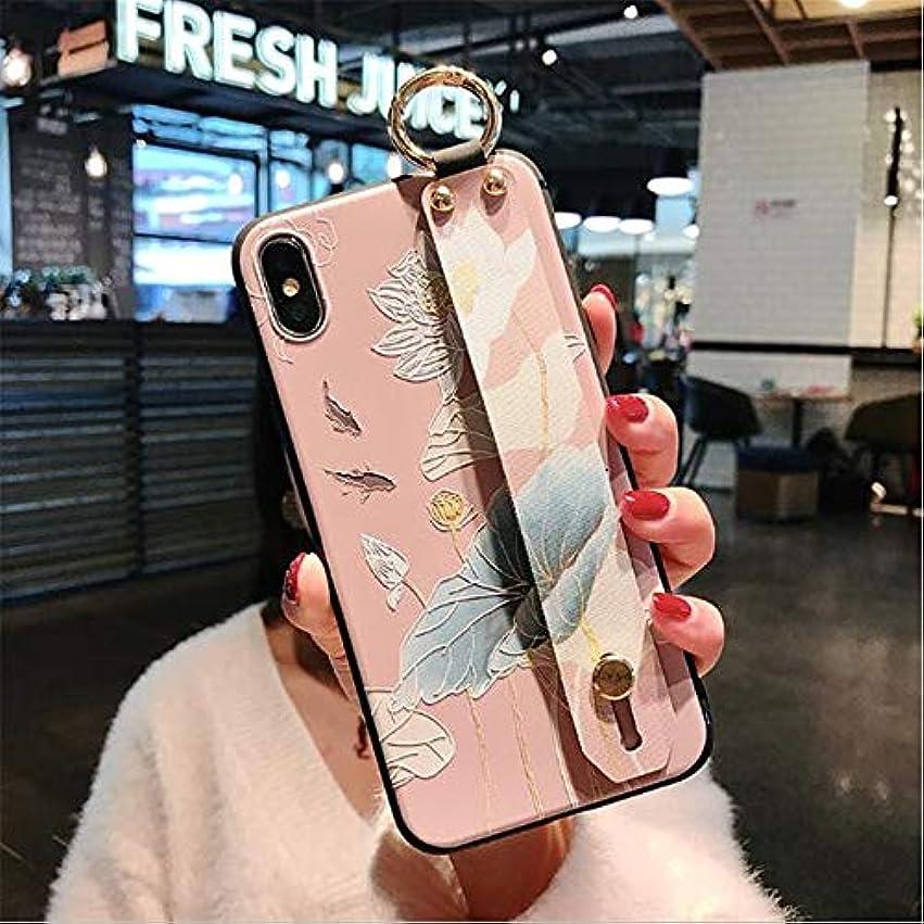 伝統的東部ミニ中華風 iPhone XS電話ケース iPhone XS Max リストバンド エンボス ソフトシェル 保護カバー