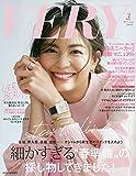 バッグinサイズ 2020年 03 月号 [雑誌]: VERY(ヴェリィ) 増刊