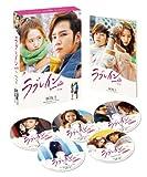 ラブレイン (完全版) DVD-BOX 2