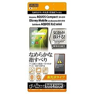 レイ・アウト AQUOS Compact SH...の関連商品8
