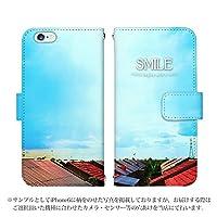 iPhone8 手帳型 ケース [デザイン:5.smile/マグネットハンドあり] 空 アイフォン スマホ カバー