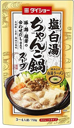 ダイショー ちゃんこ鍋スープ 塩白湯味 750g×5袋 ちゃんこ 鍋スープ