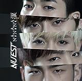 NA.NA.NA.涙(初回生産限定盤B)(DVD付)