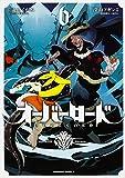 オーバーロード コミック1-6巻セット