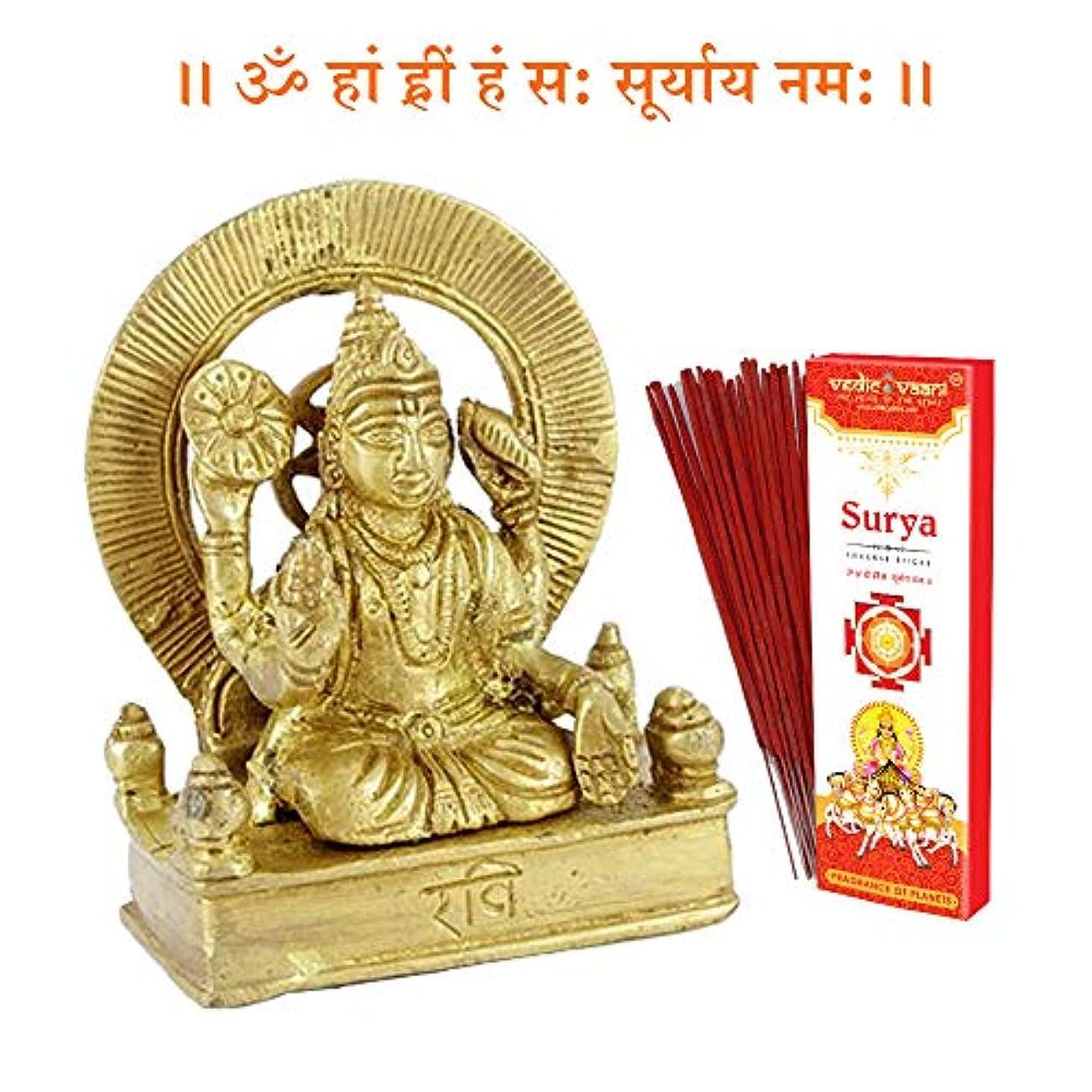 脈拍兵隊同志Vedic Vaani Surya graha Idol Surya お香スティック