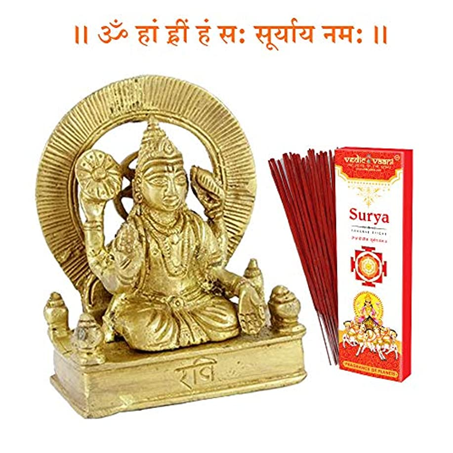 真面目な渦上に築きますVedic Vaani Surya graha Idol Surya お香スティック
