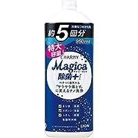 【大容量】チャーミーマジカ 食器用洗剤 除菌プラス 詰め替え 950ml