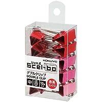 コクヨ ダブルクリップ個箱 赤 中 5箱 Japan