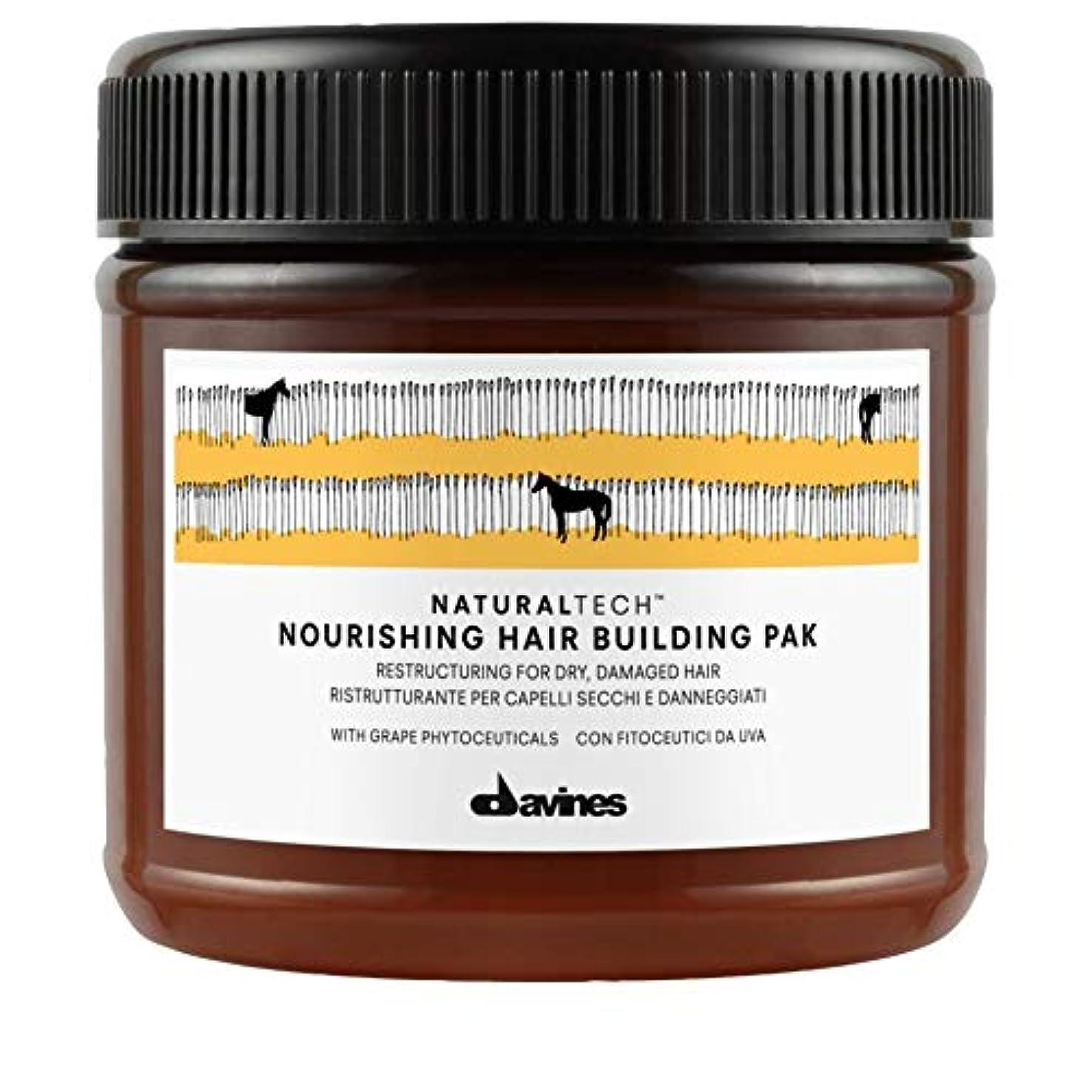 豆フォアマン王女[Davines ] Pak 250ミリリットルを構築ダヴィネス栄養髪 - Davines Nourishing Hair Building Pak 250ml [並行輸入品]