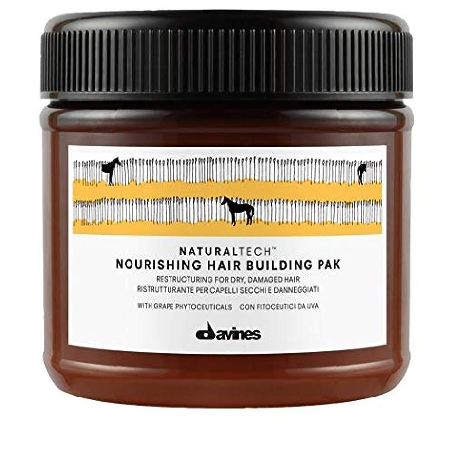 ええ脚本家ワンダー[Davines ] Pak 250ミリリットルを構築ダヴィネス栄養髪 - Davines Nourishing Hair Building Pak 250ml [並行輸入品]