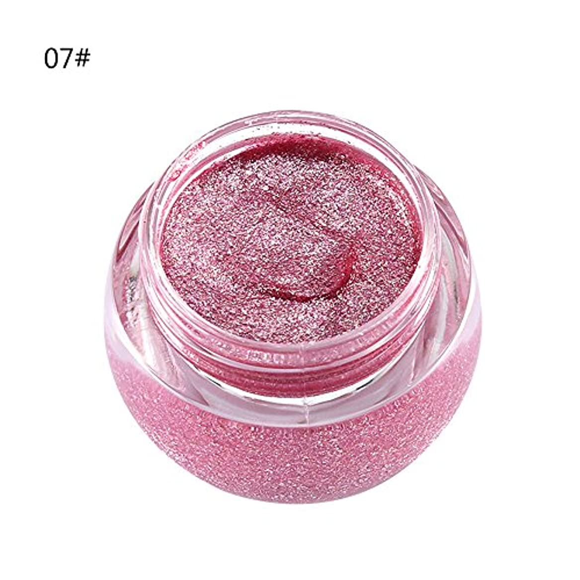 対抗感覚モディッシュアイシャドウ 単色 化粧品 光沢 保湿 キラキラ 美しい タイプ 07