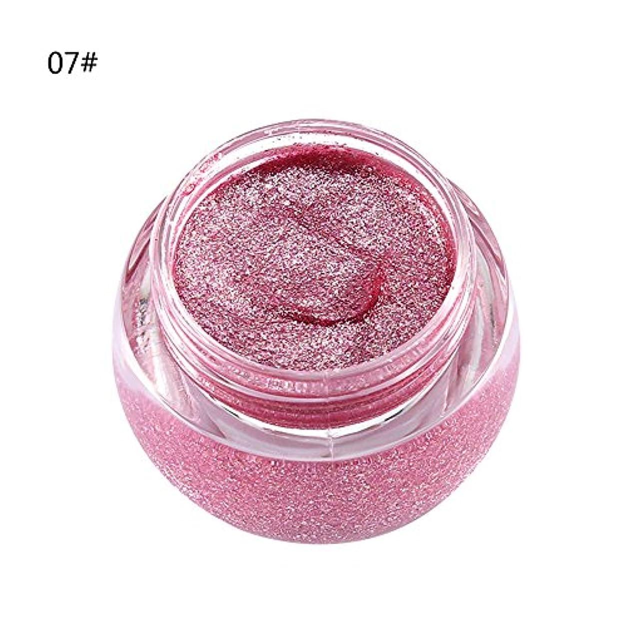 イブ爵ひまわりアイシャドウ 単色 化粧品 光沢 保湿 キラキラ 美しい タイプ 07