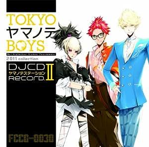 「TOKYOヤマノテBOYS」DJCD ヤマノテステーション Record.II
