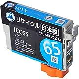 エプソン ICC65 シアン対応 ジットリサイクルインク JIT-NE65C 日本製