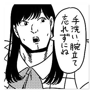 (クラブティー) ClubT 女の友情と筋肉 超吸水性マッスルハンドタオル(ユイ) ホワイト
