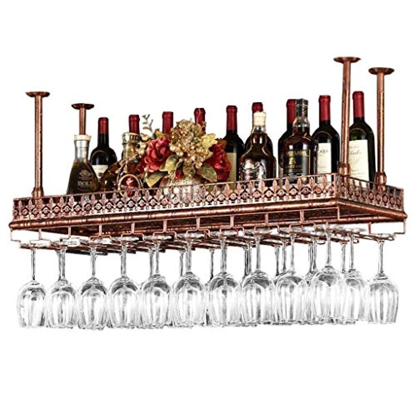 水差し軽蔑する文天井のワインラック調節可能な高さ壁に取り付けられたぶら下げワインボトルホルダー金属鉄ワイングラスラックゴブレットステムウェアラックバー装飾ディスプレイ棚(色:青銅、サイズ:L80 * W35 cm)