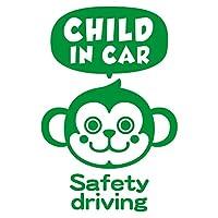 imoninn CHILD in car ステッカー 【パッケージ版】 No.68 サルさん (緑色)