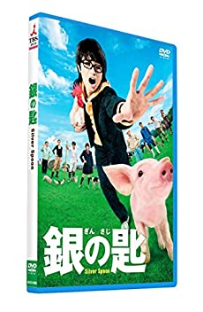 銀の匙 Silver Spoon DVD並盛版