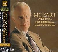 ハイドシェック◎モーツァルト:ピアノ協奏曲選集III
