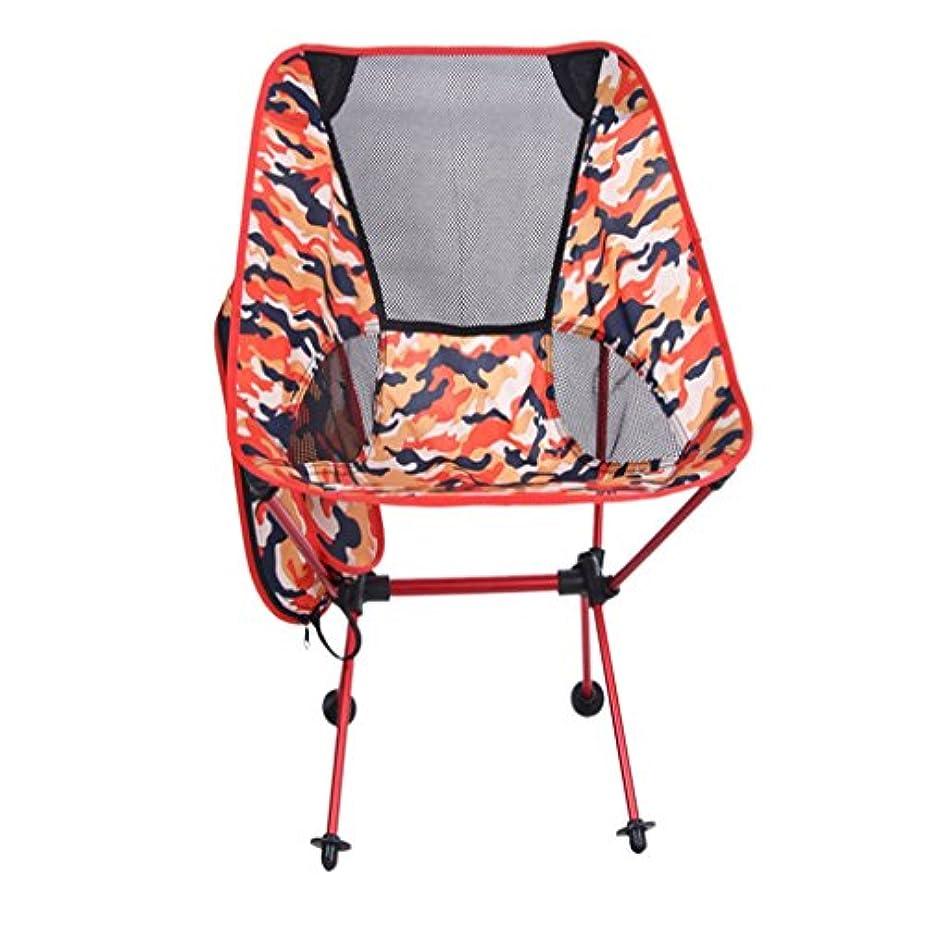ゴルフ権威軍団多機能オックスフォードアルミ合金屋外ピクニック屋外釣りビーチ折りたたみ椅子 アウトドア キャンプ用