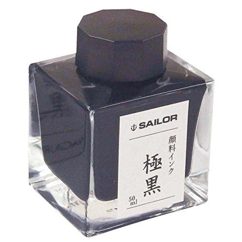 セーラー万年筆 万年筆 顔料ボトルインク 50ml 極黒 13-2002-220