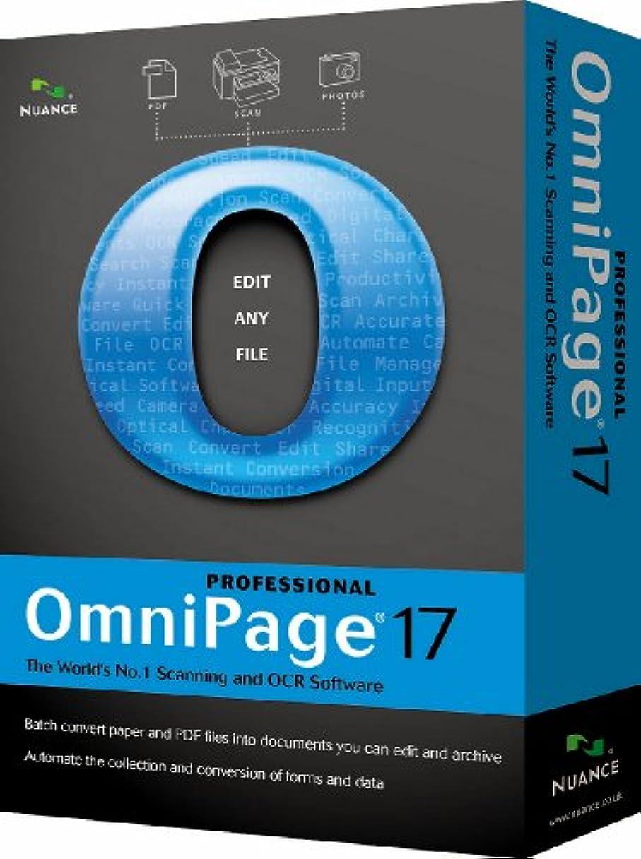 混沌類推具体的にOmniPage Professional 17.0, US English, Upgrade