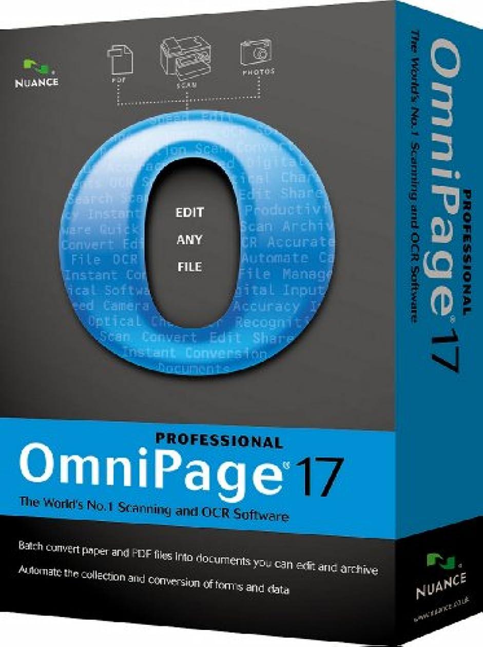 ツール印象的な免疫OmniPage Professional 17.0, US English