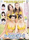 KOMATI IN CEBU オーシャン・ブリーズ [DVD]