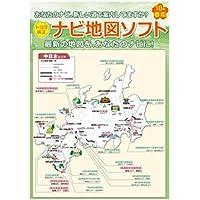 トヨタ(TOYOTA) トヨタ純正 ナビゲーション用 最新地図更新ソフト 全国版 08664-0AR16 2018年6月発売 08664-0AQ16の新盤