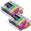 【starink】 BCI-321 BCI-320 PGBK 互換 キャノン Canon インクカートリッジ 対応機種: PIXUS MP540 MP550 MP560 MP620 MP630 MP640 MP980 MP990 MX860 MX870 iP3600 iP4600 iP4700 5色マルチパック×2(PGBK BK/C/M/Y)
