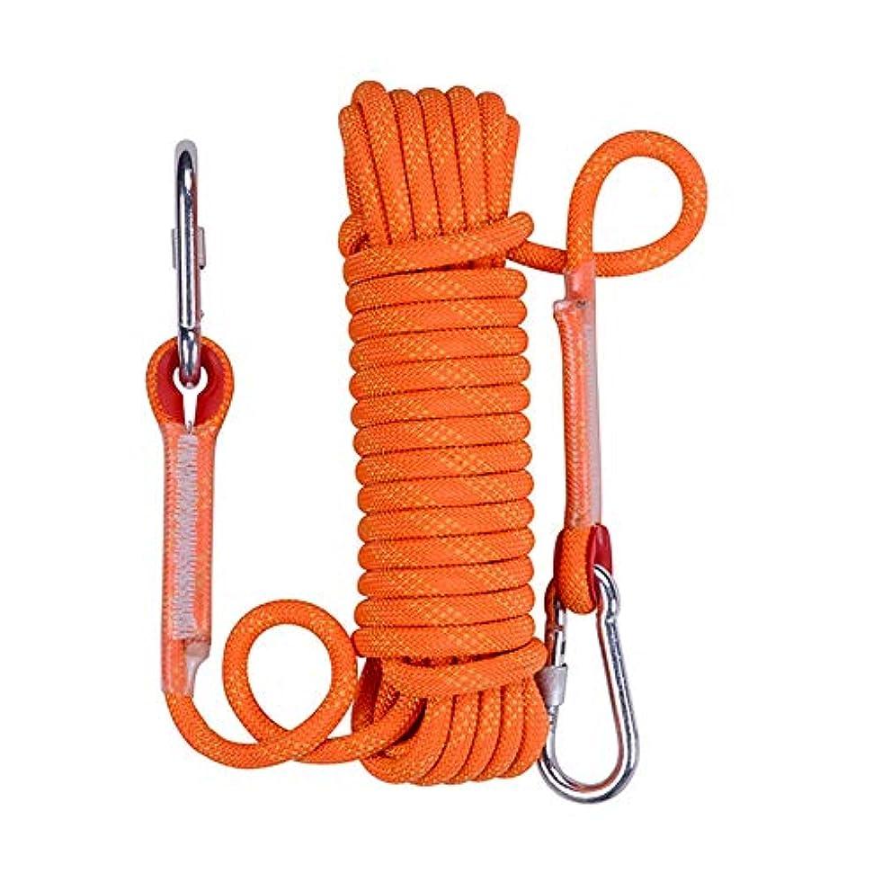 樹木市民権つま先10 mm屋外スタティックロッククライミングロープ、20-50 m高強度サバイバル安全ロープ火災エスケープラペリングロープ,orange,30m