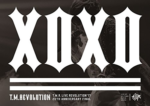 T.M.R. LIVE REVOLUTION'17 -20th Anniversary FINAL at Saitama Super Arena-(初回生産限定盤) [Blu-ray]