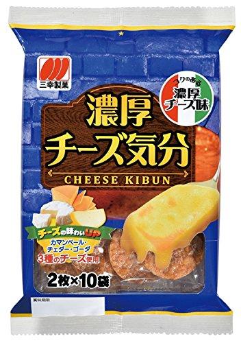 チーズ気分 12袋