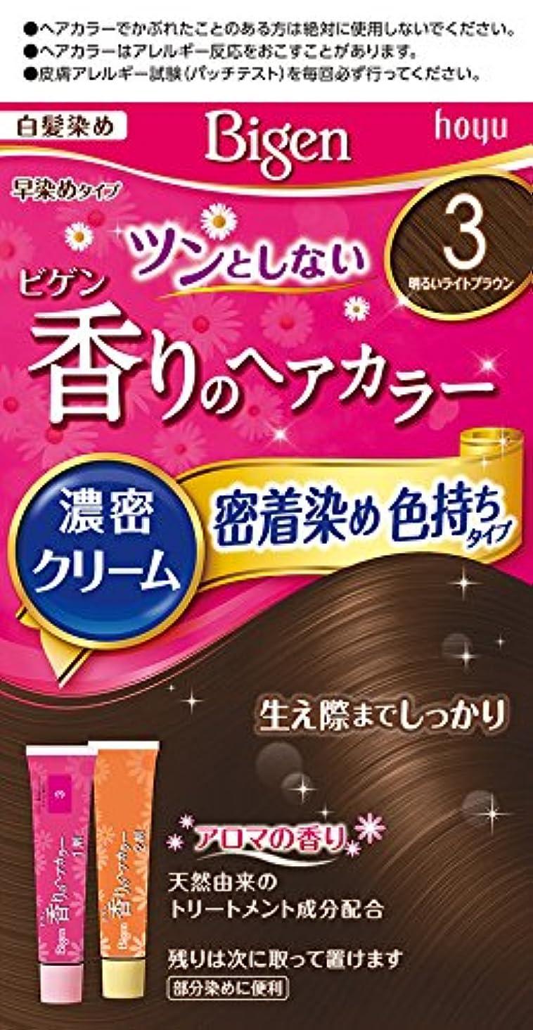 送ることわざ事前ホーユー ビゲン香りのヘアカラークリーム3 (明るいライトブラウン) 1剤40g+2剤40g [医薬部外品]