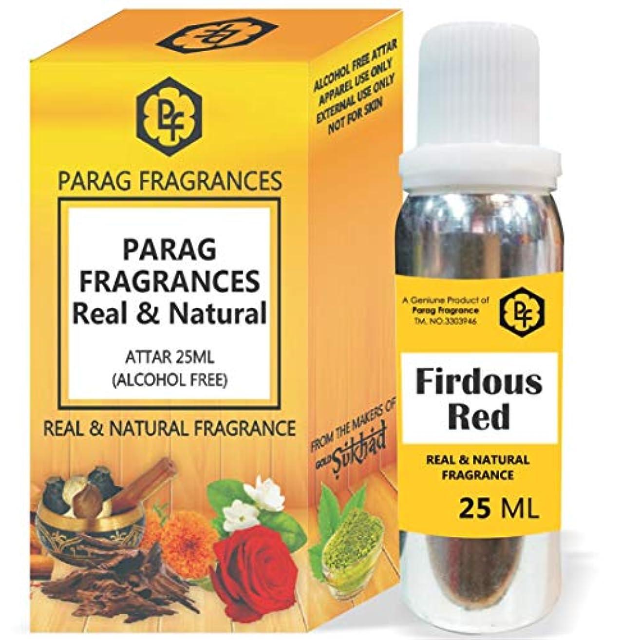 接触菊取り除く50/100/200/500パック内の他のエディションファンシー空き瓶(アルコールフリー、ロングラスティング、自然アター)でParagフレグランス25ミリリットルFirdousレッドアター