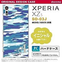 SO03J スマホケース Xperia XZs ケース エクスペリア XZs イニシャル 迷彩B 青B nk-so03j-1168ini A