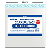 ヘイコー OPP袋 テープ付き クリスタルパック 04TG CD(2枚組用) 1000枚(100枚×10袋)