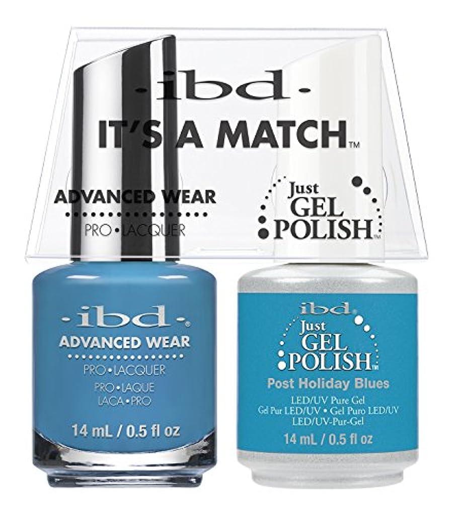 舌な注意落とし穴ibd - It's A Match -Duo Pack- Post Holiday Blues - 14 mL / 0.5 oz Each