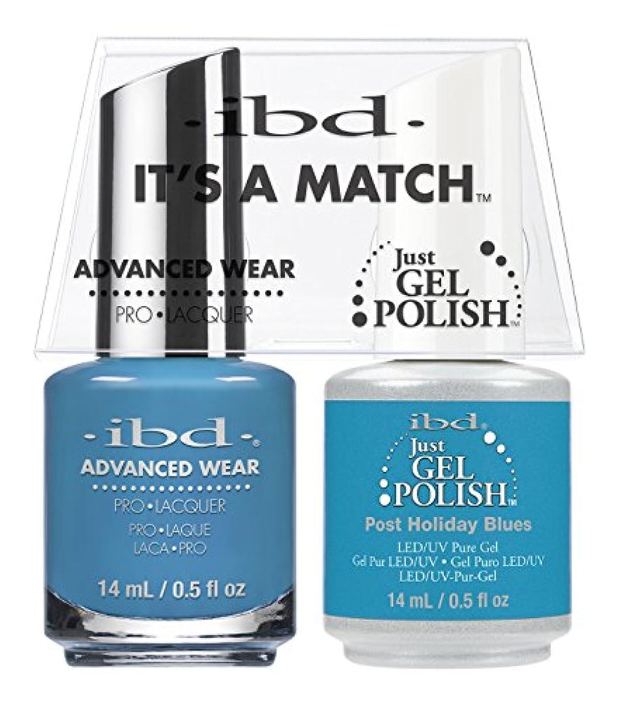 人差し指スマイル処方ibd - It's A Match -Duo Pack- Post Holiday Blues - 14 mL / 0.5 oz Each