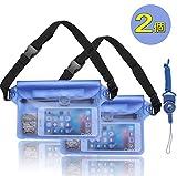 Danyee 防水ポーチ 防水ケース 2個セット [一年間品質保証] 3重チャック PVC素材 (ブルー) 海水浴 プール 釣り バイク ウエストバッグ 防水パック 携帯 (ブルー 2個セット)