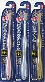 歯ブラシ職人 田辺重吉の磨きやすい歯ブラシ 極 LT-09(12本入)