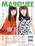 MARQUEE Vol.135 画像