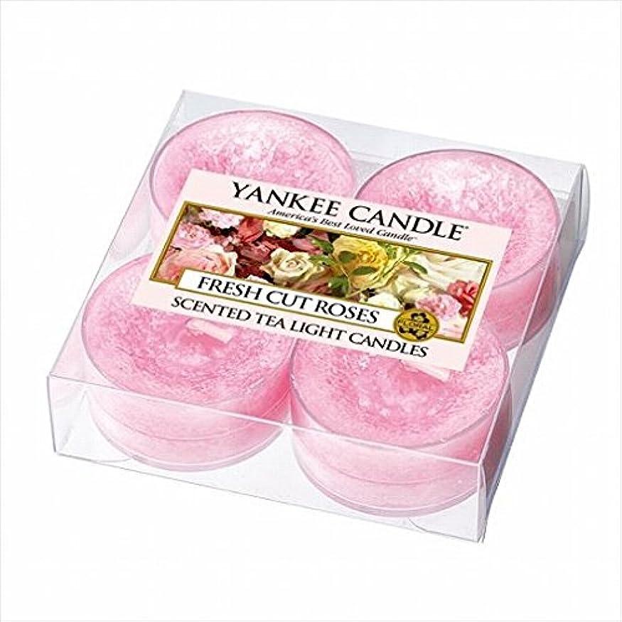 不合格バリケードあたたかいカメヤマキャンドル( kameyama candle ) YANKEE CANDLE クリアカップティーライト4個入り 「 フレッシュカットローズ 」
