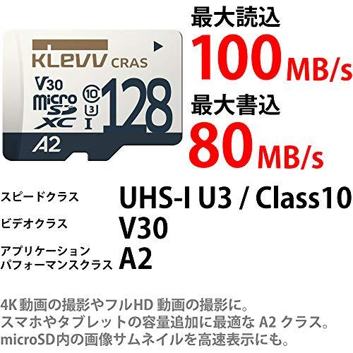 『KLEVV microSDXC 128GB UHS-I U3 V30 A2 読込:100MB/s 書込:80MB/s (最大) Nintendo Switch 動作確認済 K128GUSD6U3-CA』の2枚目の画像