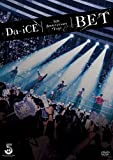 Da-iCE 5th Anniversary Tour-BET-[DVD]
