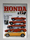 POWERED by HONDA―ホンダ・スポーツスピリット