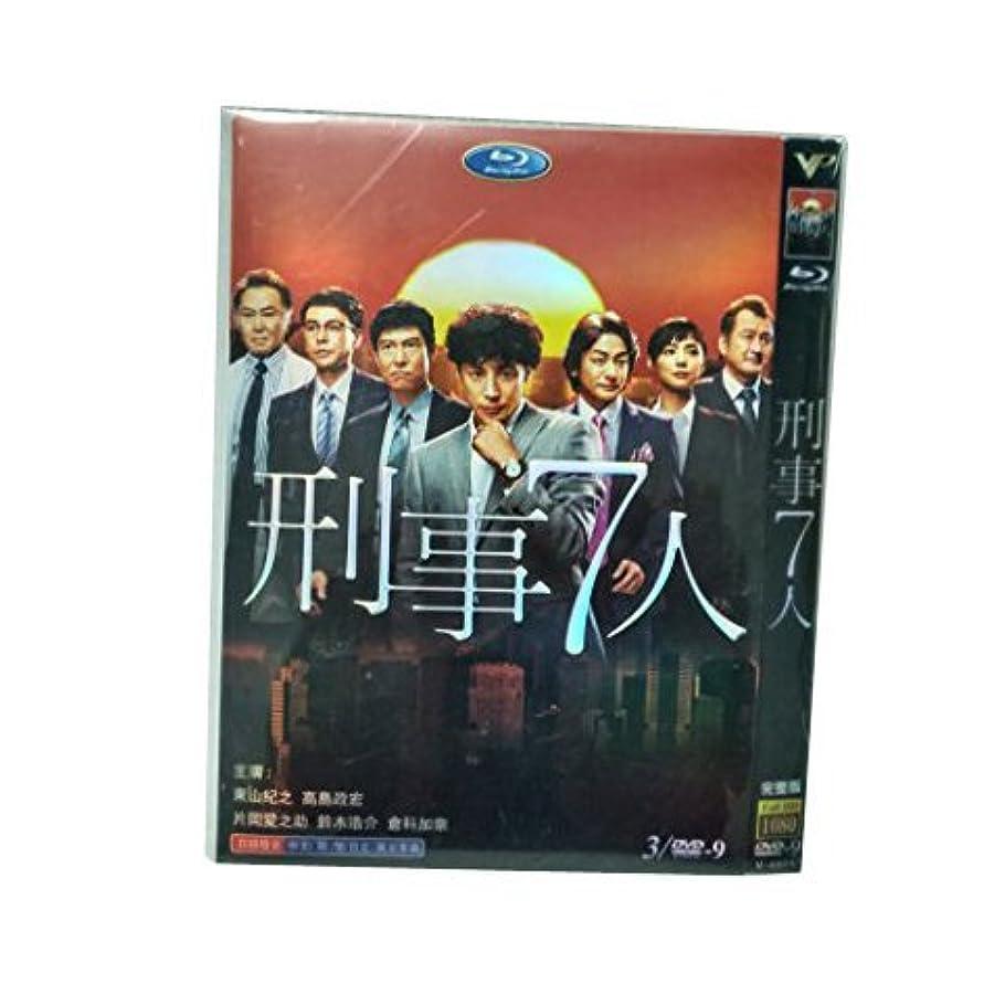 出版ロイヤリティ財産刑事7人 (2015)