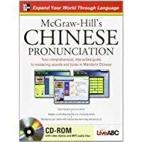 McGraw-Hill's Chinese Pronunciation [With CDROM] [MCGRAW HILLS CHINESE PRONUNCIA] [Paperback]