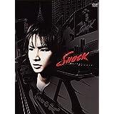 Koichi Domoto SHOCK【通常盤】 [DVD]