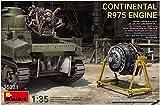 ミニアート 1/35 コンチネンタル R975エンジン プラモデル MA35321